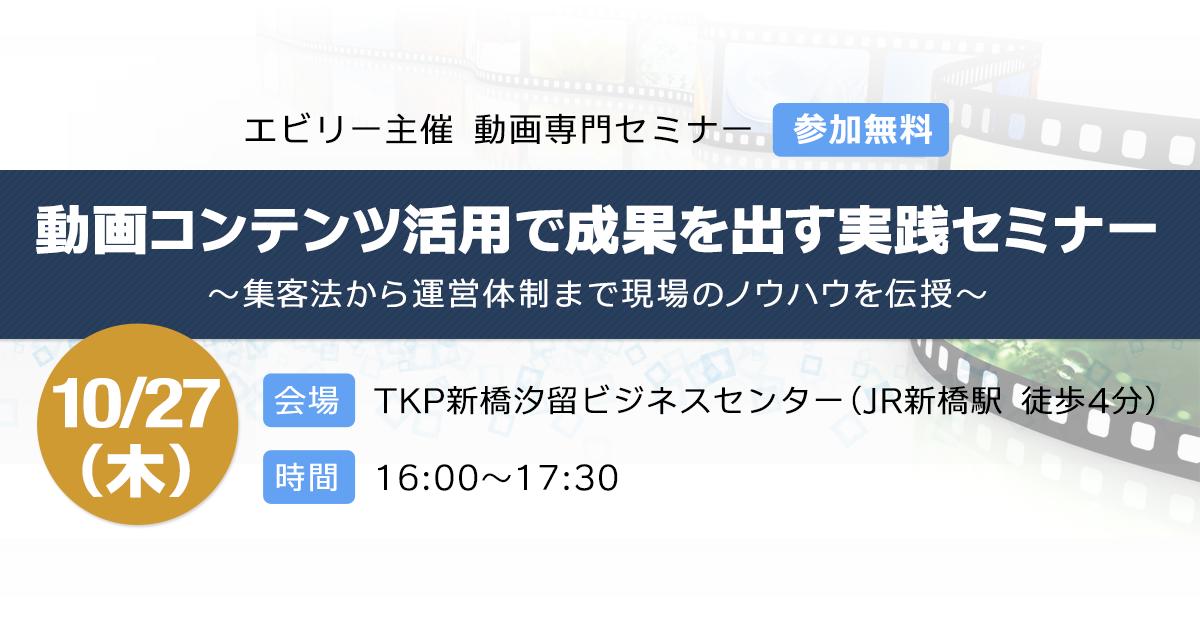 bnr_event161004_ogp